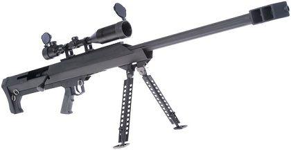 fusil-francotirador